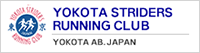 YOKOTA STRIDERS RUNNING CLUB